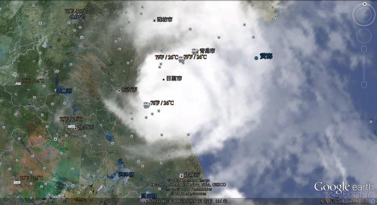 双台风最新卫星云图 台风最新消息卫星云图 最新台风路径卫星云图图片